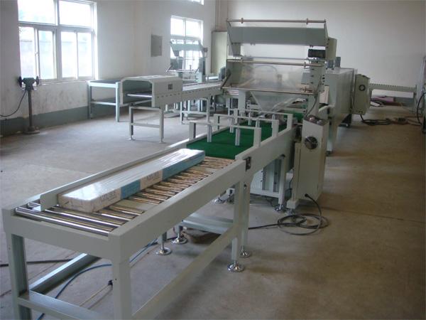 Floor Ng Machine Line